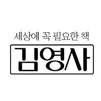 김영사님의 프로필 사진