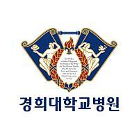 경희대학교병원님의 프로필 사진