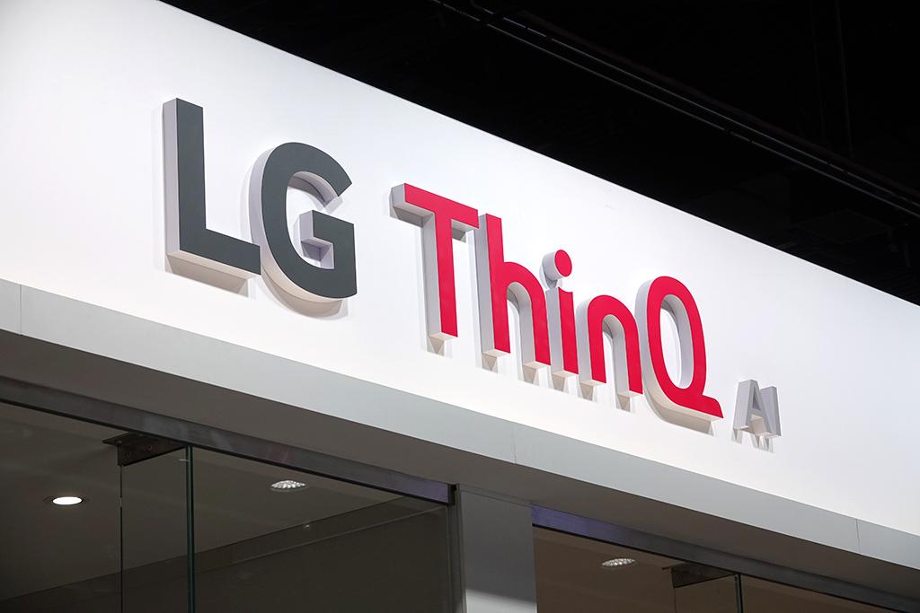 CES 2018 넘버원은 나야나, LG OLED AI 씽큐 TV