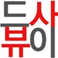 사이드뷰 인터넷신문님의 프로필 사진