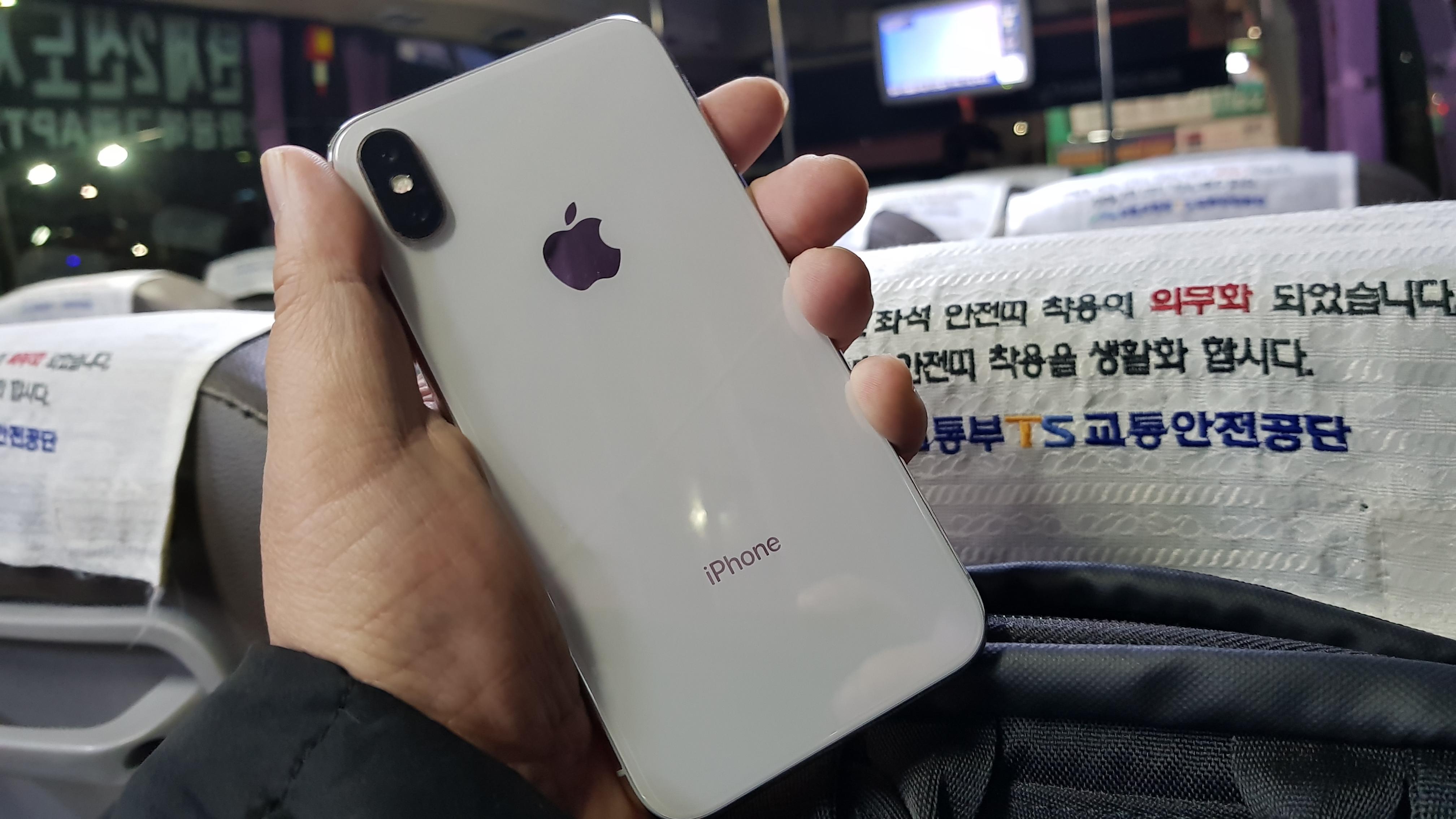 아이폰X의 달라진 점과 아이폰X 가격으로 에어팟을 받는 방법