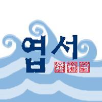 김휴림의 엽서님의 프로필 사진