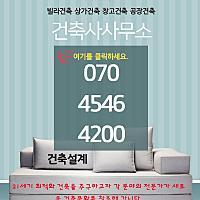 d4023d82f28 집꾸미기 인테리어 소품 가성비 갑 추천!! : 네이버 포스트