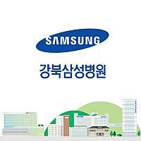 강북삼성병원님의 프로필 사진