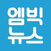 엠빅뉴스님의 프로필 사진