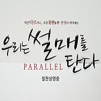태흥영화주식회사님의 프로필 사진