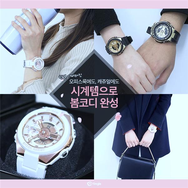 캠퍼스룩으로 좋은 <라디오 로맨스> 속 김소현 패션