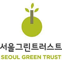 서울그린트러스트님의 프로필 사진
