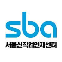 서울신직업인재센터님의 프로필 사진