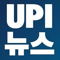 UPI뉴스님의 프로필 사진