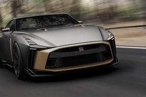 닛산 GT-R50 차 값은 11억, 기념 시계는 2억원