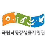 국립낙동강생물자원관님의 프로필 사진