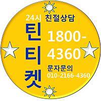 아이폰소액결제님의 프로필 사진