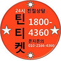 원스토어상품권현금화님의 프로필 사진