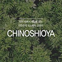 치노시오야님의 프로필 사진