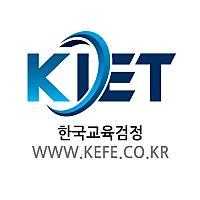 한국교육검정원님의 프로필 사진