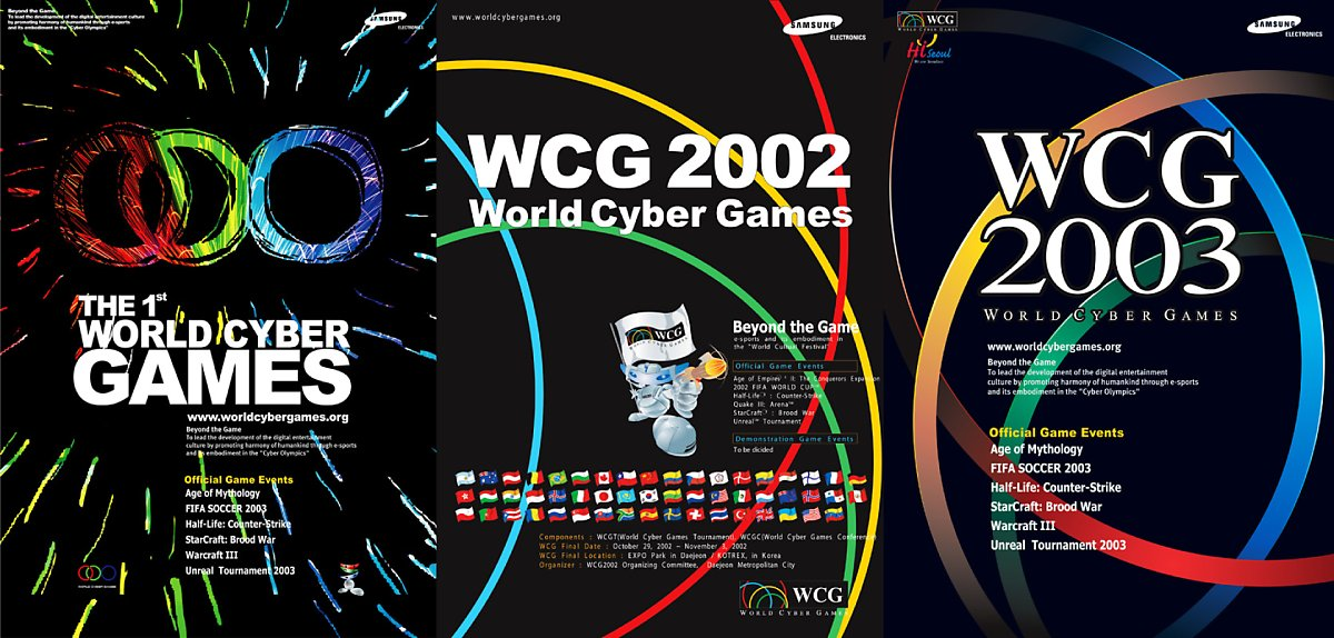 WCG 2019 Xi'an - World Cyber Games