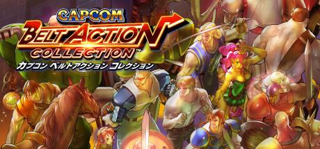 캡콤 벨트 액션 콜렉션 <Capcom Beat 'Em Up Bundle>