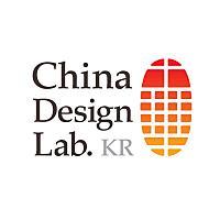 CHINA DESIGN LAB님의 프로필 사진