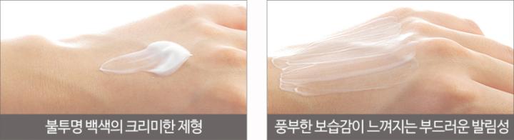셀럽시크릿_속크림_사용감.png