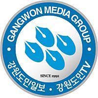 강원도민일보님의 프로필 사진