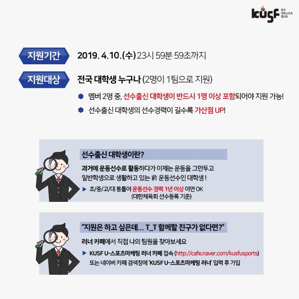 10일연장_1.png