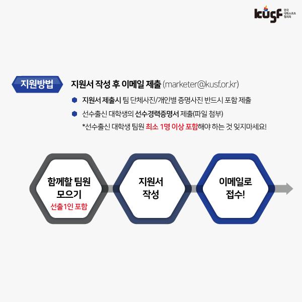 10일연장_3.png