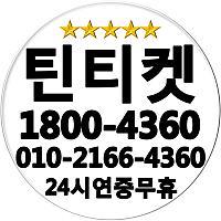 아이폰소액결재님의 프로필 사진