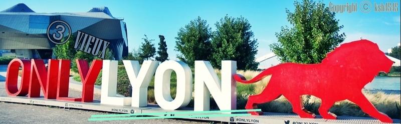 [지난 여행 훑어보기] 프랑스, 리옹 - 안시 편