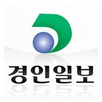 경인일보님의 프로필 사진
