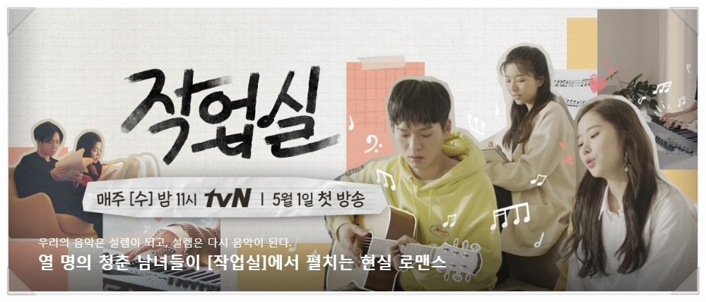 [고성민] 'tvN 작업실' 통해 쭈글美 무한 발산 중인 그녀의 Lovely~한 매력!
