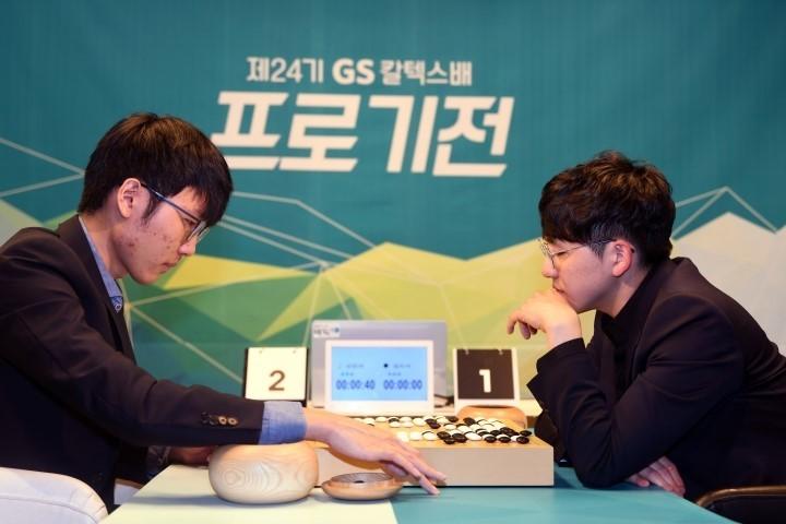 신진서-승자(왼쪽)_vs_김지석(4).jpg