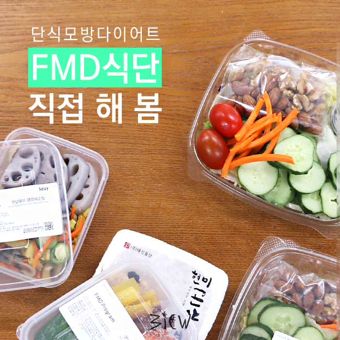 190524_fmd_0_1main.png
