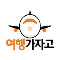 여행가자고님의 프로필 사진