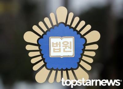 채팅서 만난 10세 '초등생 성폭행' 학원장 2심서 감형…