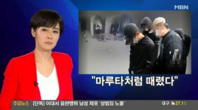 [이슈종합] MBN 김주하 앵커, 생방송 중 식은땀→복통 호소→한성원 앵커 교체