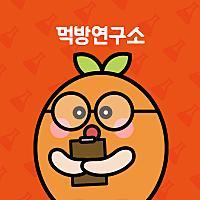 먹방연구소님의 프로필 사진