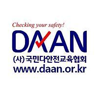 국민다안전교육협회님의 프로필 사진