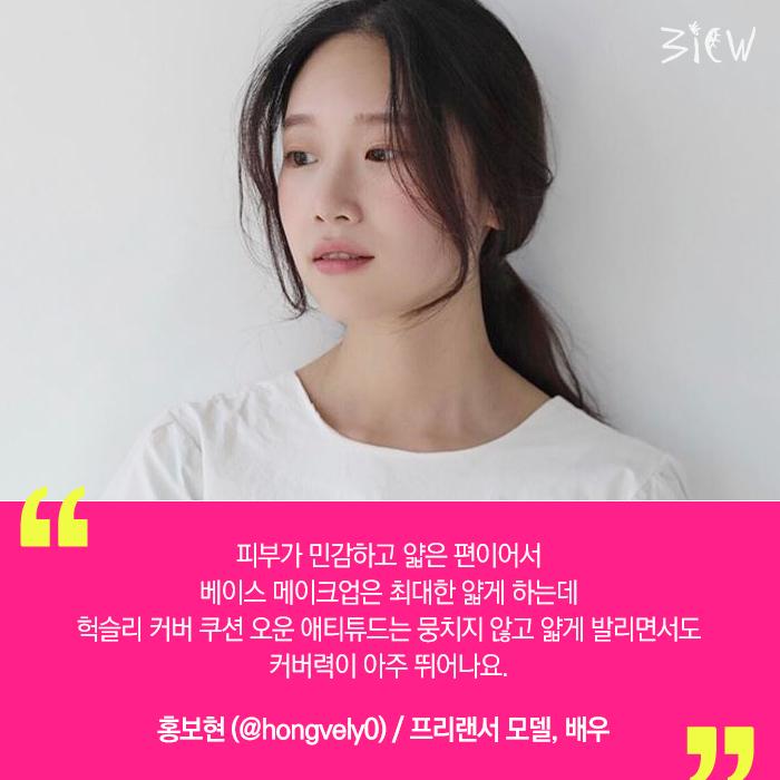 2_홍보현.png
