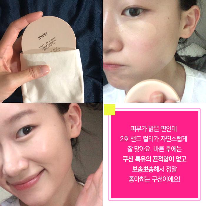 2_홍보현2.png