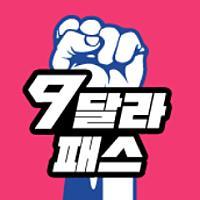커넥츠 스카이에듀님의 프로필 사진
