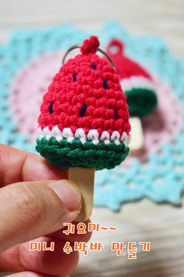귀요미~ 미니 수박바 만들기