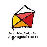 서울리빙디자인페어님의 프로필 사진
