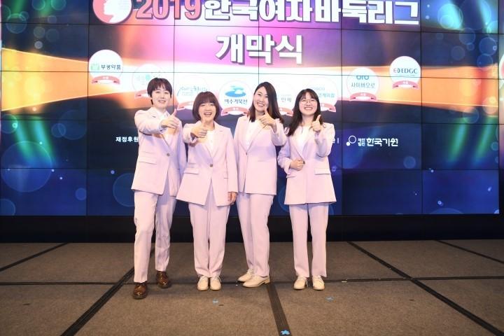 서울_EDGC.JPG