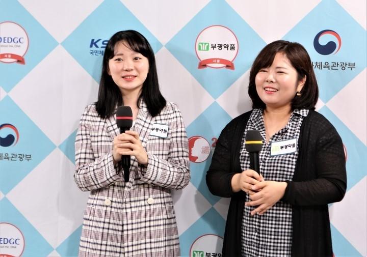 서울_부광약품,_김채영(왼쪽)_권효진_감독.JPG