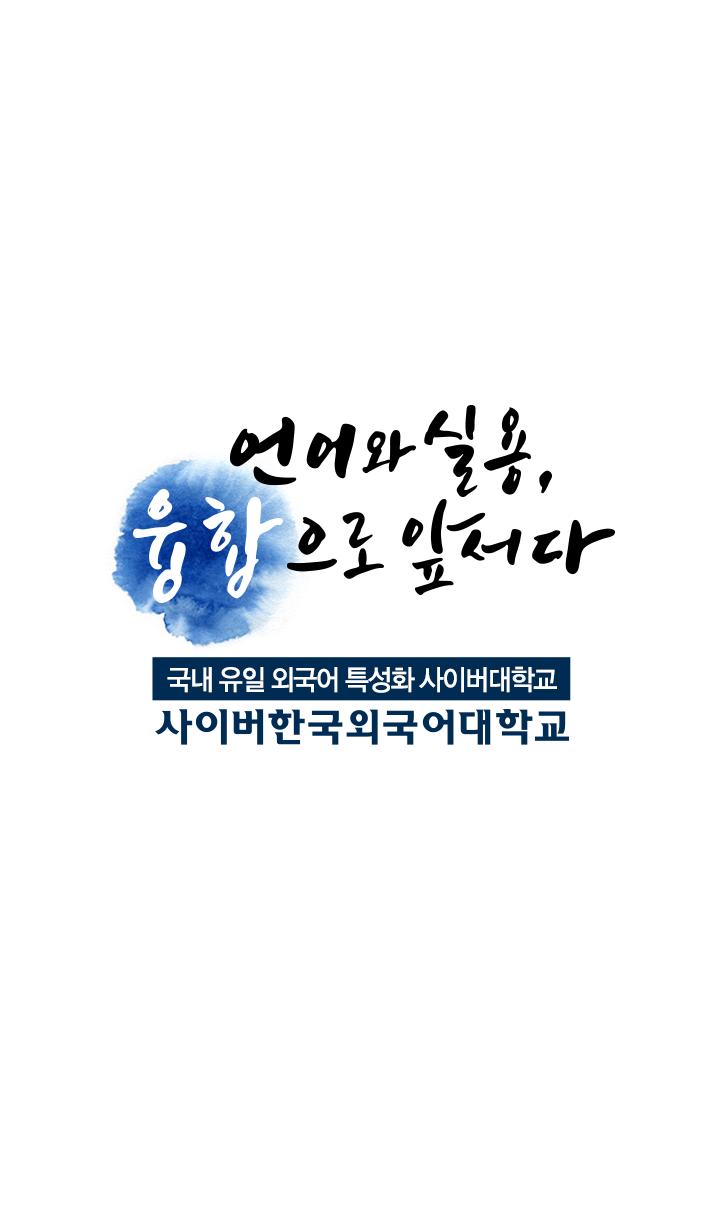 030 22957250 삶에 느낌표를 더하는 알짜 '해외여행 추천지' - 블라디보스톡
