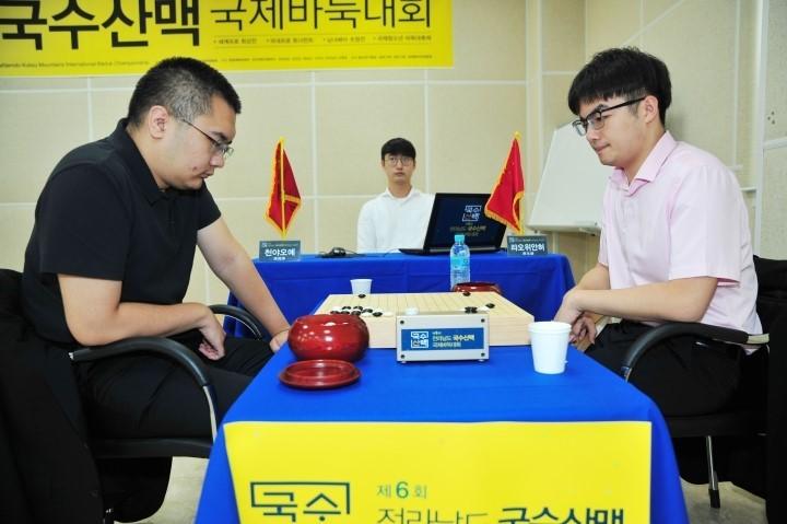 세계프로최강전,_천야오예-승자(왼쪽)_vs_랴오위안허.JPG