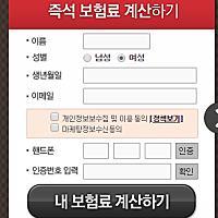 자동차보험료계산님의 프로필 사진
