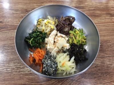 구석구석 비빔밥(경상도)