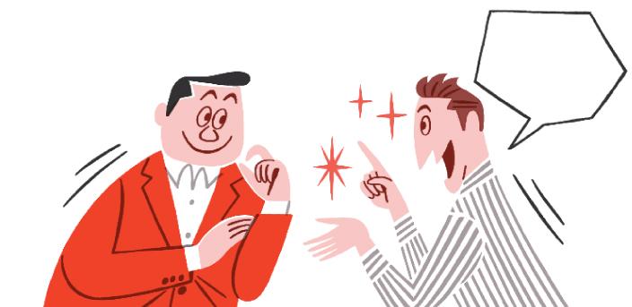 <잘 듣는 습관> 직장에서 '잘 듣고' 말하는 법 4